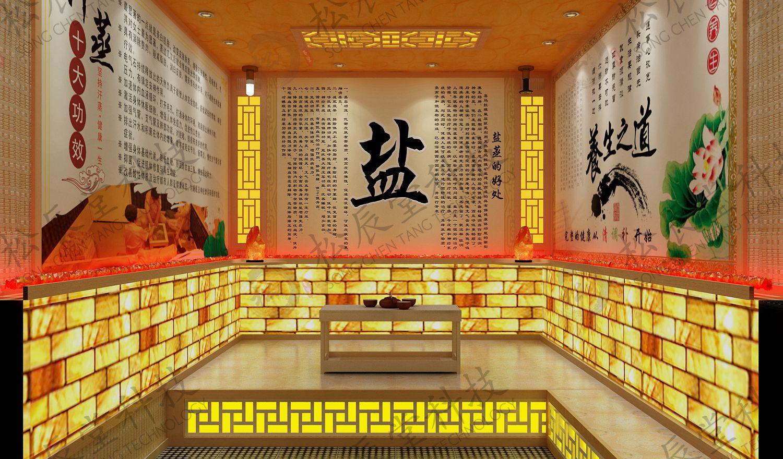 松辰堂国际带您了解盐蒸房加盟店运营经营建议
