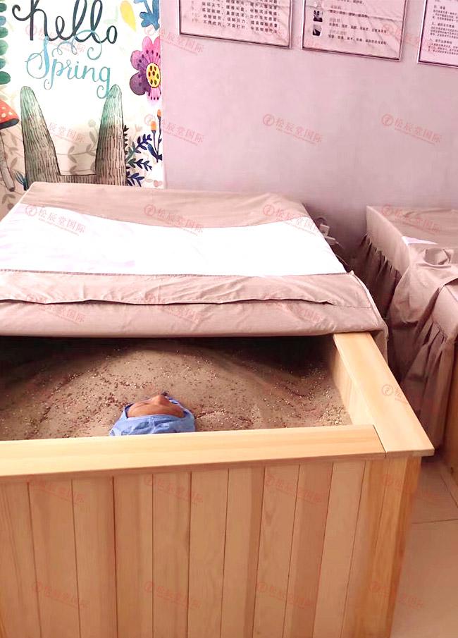 松辰堂国际带您了解沙疗床治疗颈椎