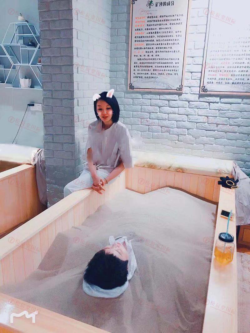 松辰堂国际带您了解祛湿功效
