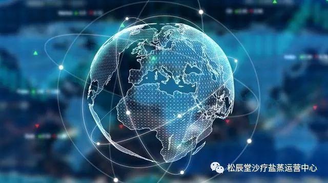 松辰堂国际沙疗床国际质量管理体系认证顺利通过